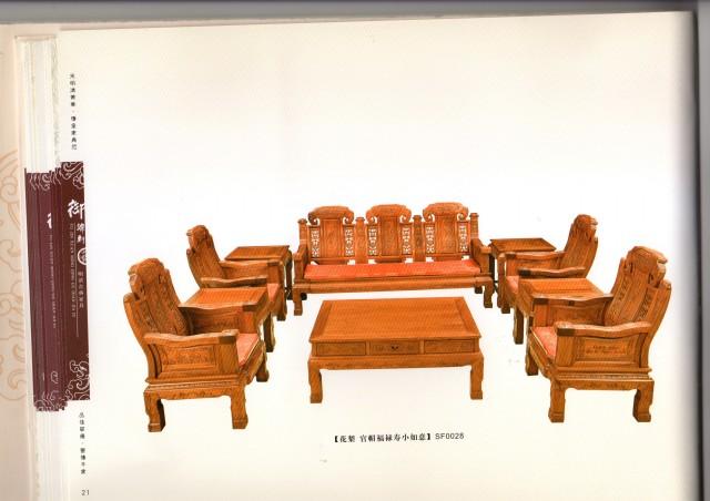 公司介绍:广州木缘居家具有限公司创建于2010年,旗下品牌:东方红红木家具,木韵东方家具。位于广州市番禺区大石街的公司总部展厅占地面积2000多平方米,目前公司直营店有二十几家全国各地加盟店有十几家。品味经典,恒久收藏是我们公司对红木的诠释。经过多年的发展,木缘居家具已经成为珠三角地区最好的红木家具品牌之一。现代化的专业设备、强大的设计和技术工人队伍、电脑数据化的生产管理系统,是木缘居家具高品质的最有力保障。   多年来,木缘居家具专注于红木家具文化艺术的探讨与研究,精雕百载良材,细刻千年文化,传承明