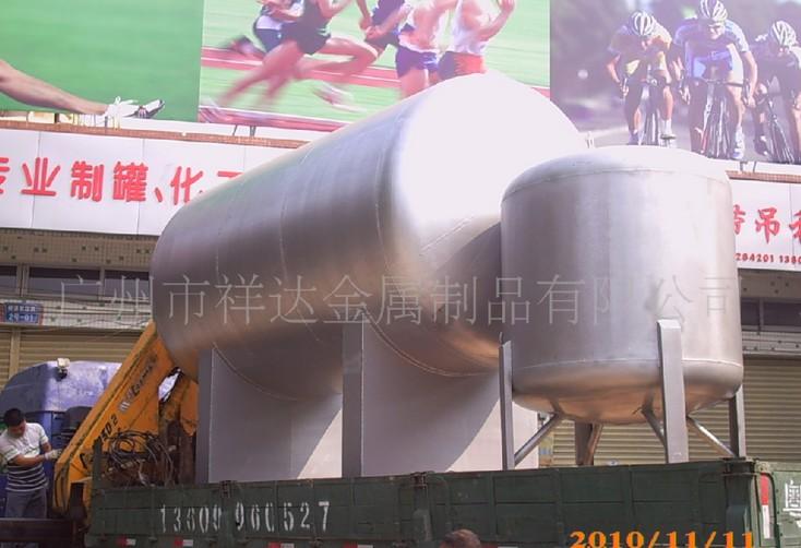 卧式碳钢储油罐