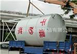 50吨砂浆罐