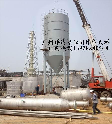 1000吨水泥罐