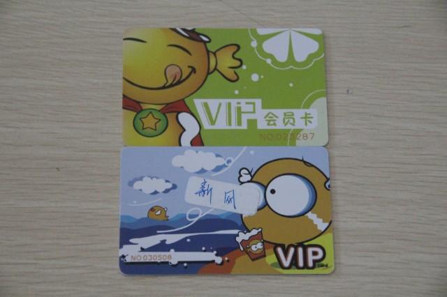 广州管理系统会员卡销售商