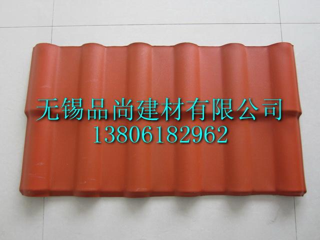 中国 合成树脂瓦/平改坡屋面瓦,合成树脂瓦,仿古瓦