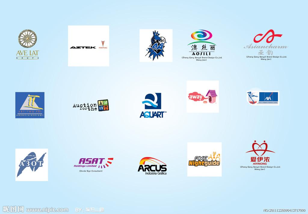 中山logo设计公司图片|中山logo设计公司产品图片由