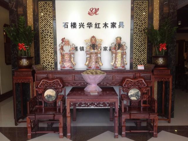 番禺红木家具厂-广州市番禺区石楼豪盈家具厂的番禺厂