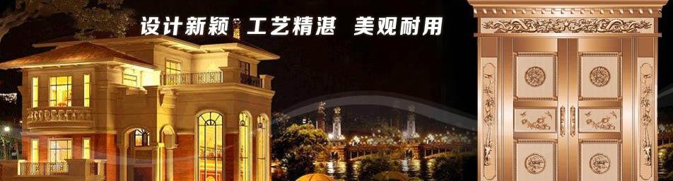 广州仿古铜门