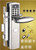 密码刷卡、遥控锁