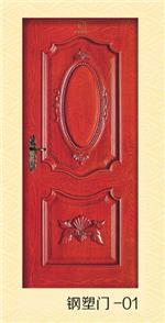 钢塑门-01