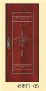 钢塑门-05