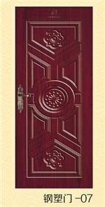 钢塑门-07