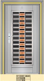 HXC-8045