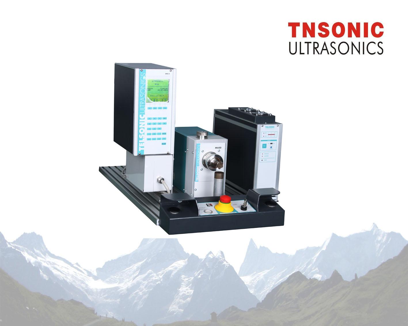 瑞士原装m600超声波金属焊接机