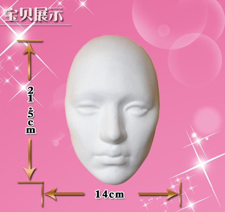 南毅【厂家直销脸谱】批发纸浆面具 小女人纸浆脸谱面具 面具批发