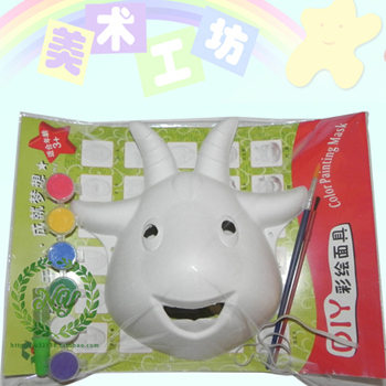 【动物环保纸浆面具套装