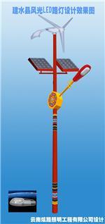 工程案例:彝族灯杆