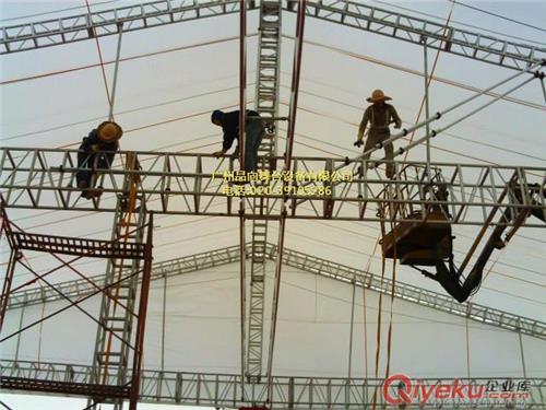 成 就 无 限 1 ,品向铝合金舞台桁架结构