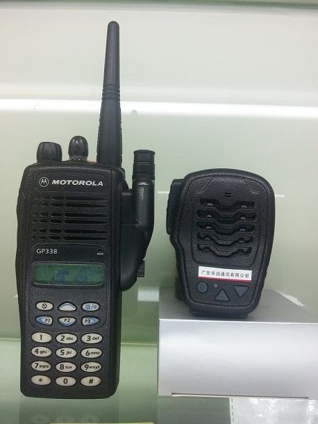 通信产品 对讲机                蓝牙手咪链接网址:http://www.
