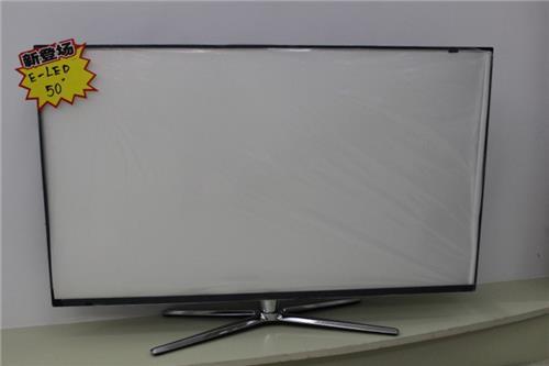 液晶平板电视