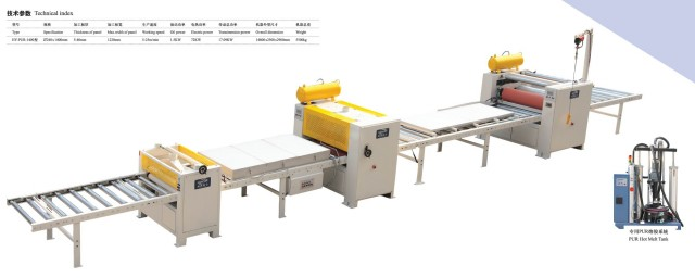 HY-PUR-1400-D双面全自动覆合生产线