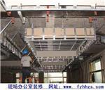 石基装修 公装案例