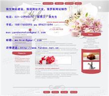 绥芬河哪家网络公司能做俄文网站?精美俄语网站开发