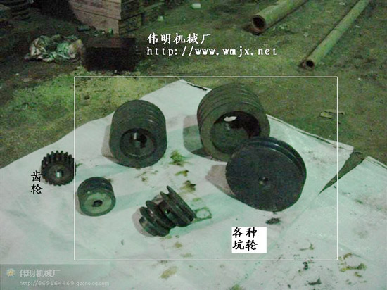 坑轮,皮带轮-抛光机零件