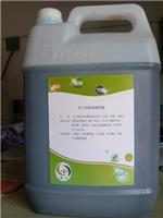花田环保保护胶|东莞保护胶供应