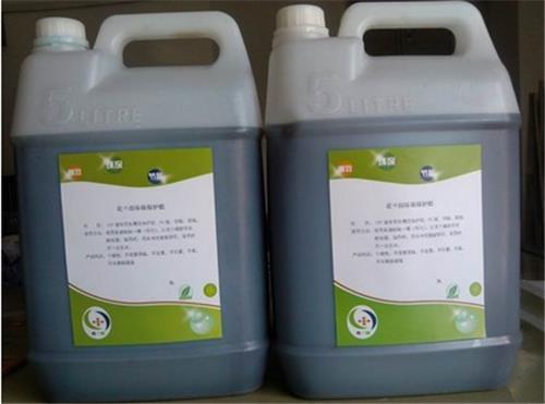 花田环保保护胶|保护胶供应