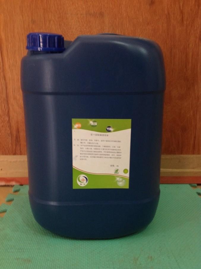 洗车水25L/桶