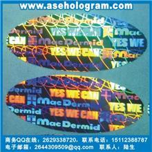 深圳激光防伪标志、纸质不干胶电码标签、镭射激光电码查询标