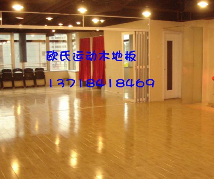 【室内体育运动实木地板】室内体育运动实木地板批发