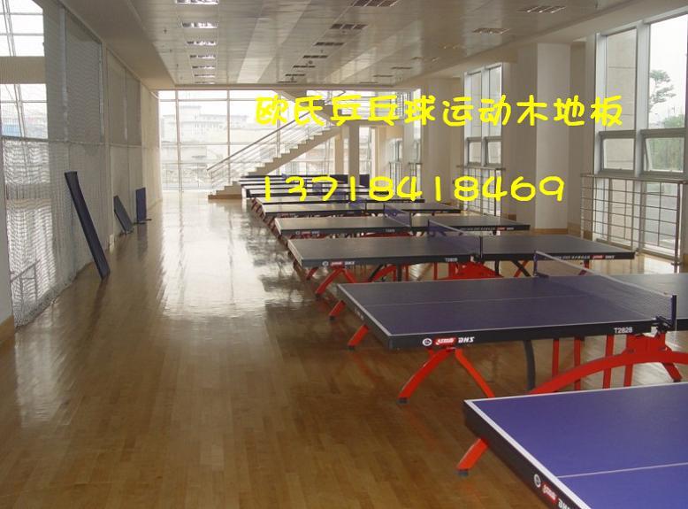 体育运动木地板安装-北京世纪耐德科技有限公司提供