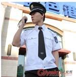 深圳定制保安服|保安服制作