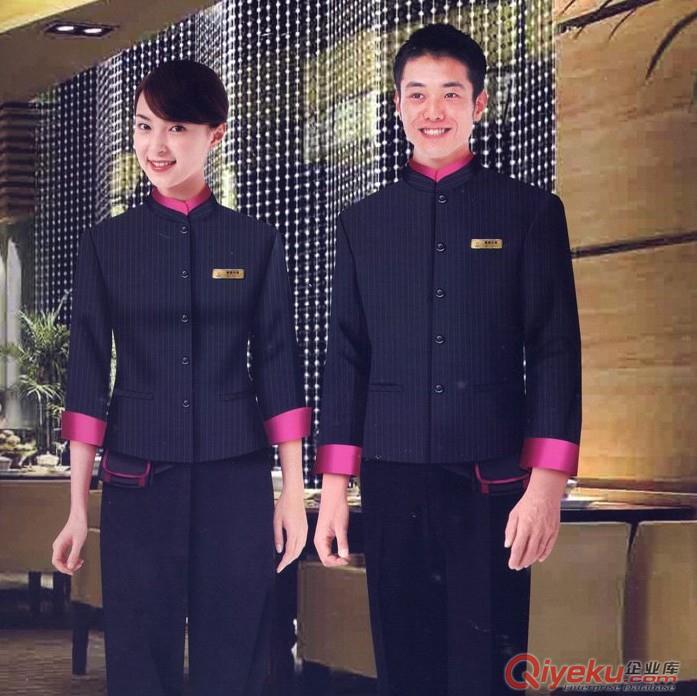 深圳酒樓工作服訂做|深圳工作服
