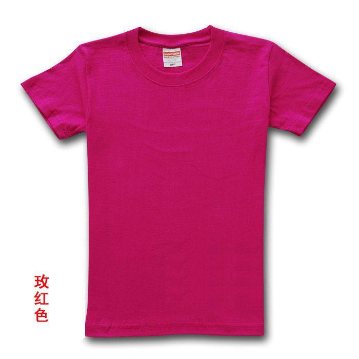 深圳訂做廣告衫|深圳文化衫訂做|t恤衫定做