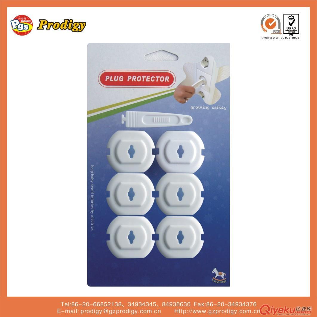 保护盖 供应电源安全锁 电源保护插 安全插座套插座保护套