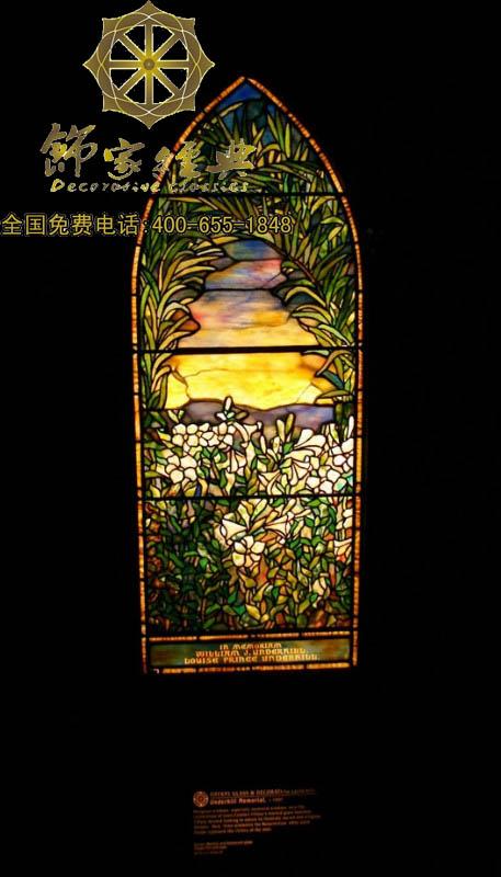 室内穹顶|彩绘玻璃