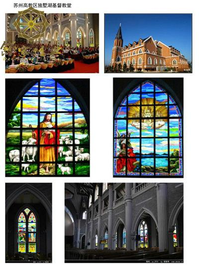 com/     相关标签: 中式彩窗,家装彩色玻璃,教堂彩色玻璃,欧式穹顶