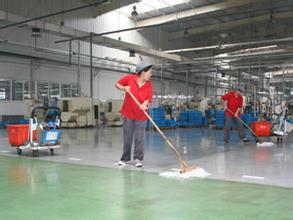 三角清洁公司|中山新宝清洁