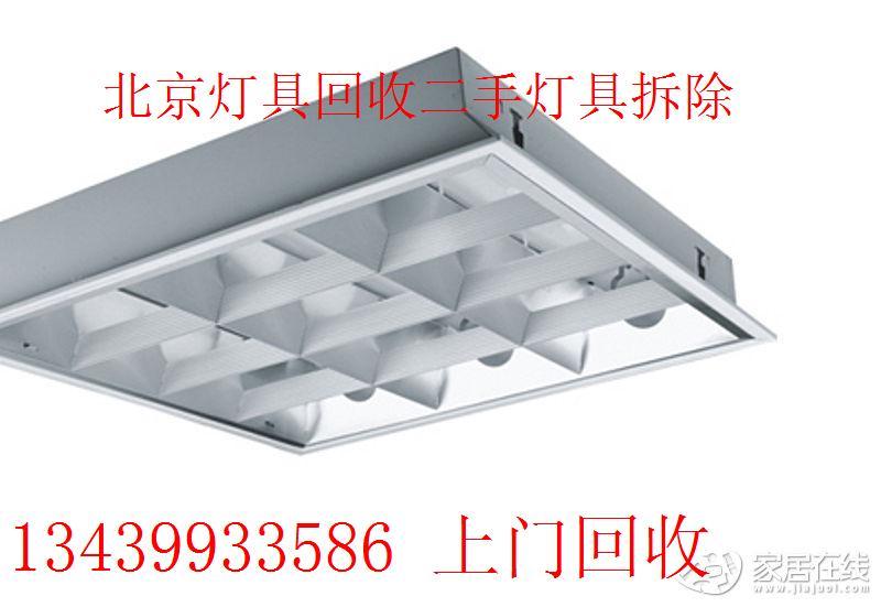 北京二手灯具回收北京大量回收灯具13439933586