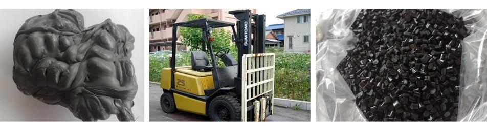 广州市番禺区榄核盛强塑料制品厂