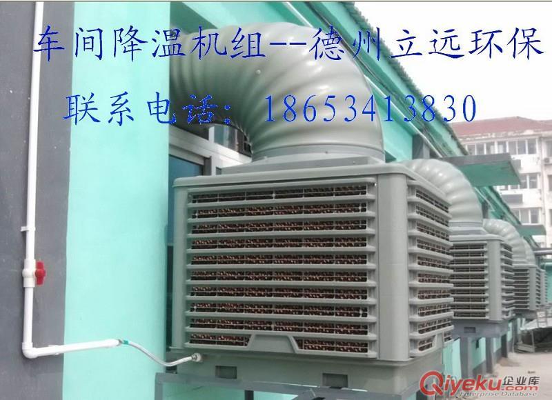 山东,河北,天津,北京,辽宁,吉林,黑龙江,环保空调