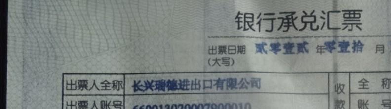 枣庄辦假承兑汇票【电137-8062-6829】