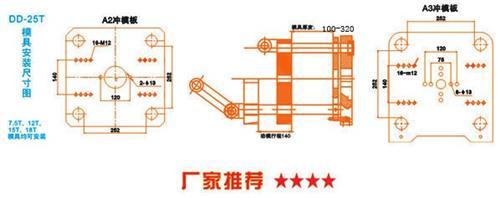 25吨全自动热室压铸机