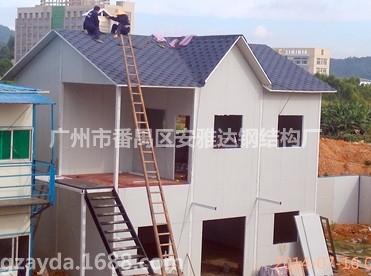 厂家供应轻钢结构活动房,活动板房,简易轻钢别墅
