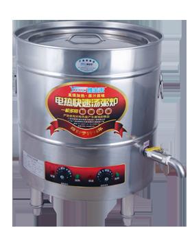 电热汤粥炉(蒸撑款)