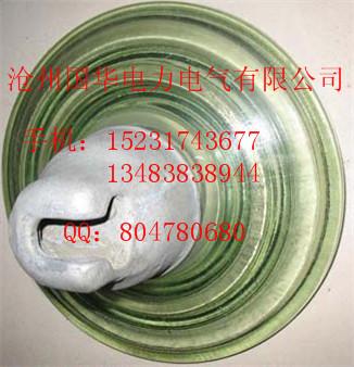 玻璃绝缘子FC160/155大量供应
