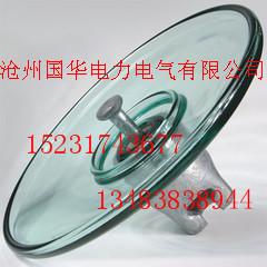 FC160/155钢化玻璃绝缘子价格