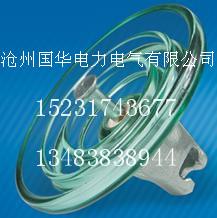 FC160/155玻璃绝缘子参数