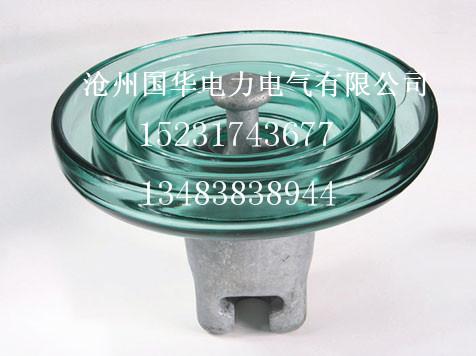 FC160/155钢化玻璃绝缘子厂家技术参数