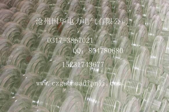 FC160/155悬式钢化玻璃绝缘子FC160/155
